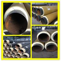 Buy cheap district heating and cooling water pipe polyurethane foam api spiral insulation steel pipe for hot chilled water supply from wholesalers