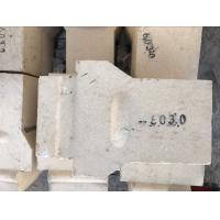 Hot Air Furnace Lightweight Fire Brick , Kiln Fired Bricks With Low Thermal Expansion for sale