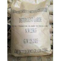 Buy cheap CMC White Powder/ Carboxymethyl Cellulose Sodium Salt/ Chemical Product/MSDS from wholesalers