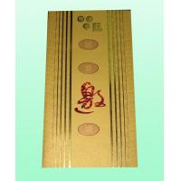 Buy cheap Greeting Card Printing Recycled Paper  , Custom Printing Paper Card CMYK Colors from wholesalers