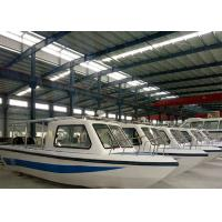 Buy cheap High Performance Fiberglass Boat Parts CE Approved Rigid Fiberglass Boat Hull from wholesalers