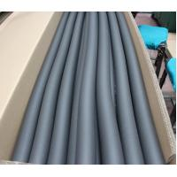 Buy cheap rubber insulation pipe, foam insulation hose, PVC insulated pipe,   air conditioner thermal proof pipe from wholesalers