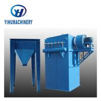 Buy cheap Wood Industrial Pulse Jet Long Bag Filter Fly Ash Dust Collector from wholesalers