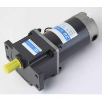 Quality DC Motor - 90mm60, 90, 120W (Strengthen Type) for sale