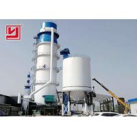 Buy cheap 50tpd Nature Gas Lime Plant , Quicklime Vertical Shaft Kiln Plant Plc Control from wholesalers