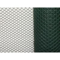 Buy cheap Building 3/8 Pvc Coated Hexagonal Wire Netting With 2.0-4.0mm Wire Gauge from wholesalers