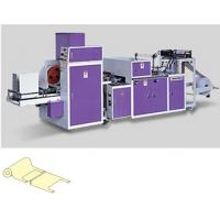 Buy cheap ISO / CE Plastic Bag Making Machine Polythene Bags Manufacturing Machines from wholesalers