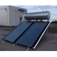 Buy cheap High Pressured Flat Plate Solar Water Heater , Energy Saving Hot Water Heater product