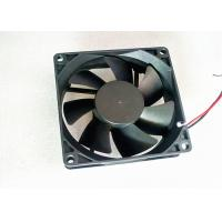 Buy cheap DC brushless air cooler 12V 120mm water cooler fan 120mm X 120mm X 25mm from wholesalers