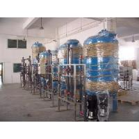 Buy cheap Demineralization System from wholesalers