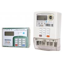 Buy cheap Split Type Single Phase Keypad Prepaid Electricity Meters Din Rail Mounted Kwh Meter from wholesalers