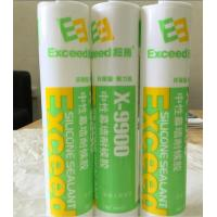 Buy cheap General Glazing Black Neutral Silicone Sealant , ISO14001 Silicone Adhesive from wholesalers