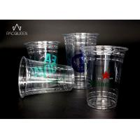 Wholesale Iced Drink Disposable Clear Plastic Drinking Cups Cutsomized Logo from china suppliers