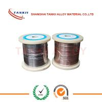 Wholesale Nichrome Wire  Ni35Cr20 ,  Nicr Resistance Alloy in High Temperature Applications from china suppliers