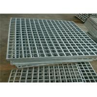 Wholesale Durable Pressure Locked Steel Bar Grating High Strength For Carwash Shop from china suppliers