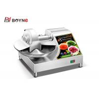 Buy cheap Electric Stainless Steel Chopper Food Processing Equipments Commercial Meat Cutter With Blades And Blender from wholesalers