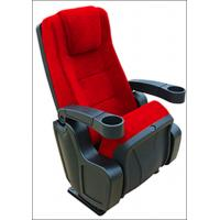 Buy cheap Cinema Chair, Cinema Seating, Cinema Hall Chair from wholesalers