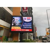 Buy cheap Epistar P5 P6 Pillar Outdoor Advertising LED Display, 1920hz Outdoor LED Signs For Sri Lanka from wholesalers