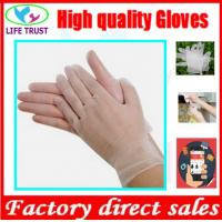 Buy cheap Flocklined latex household gloves from wholesalers
