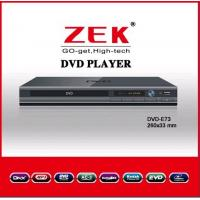 Buy cheap DVD-E73 Mini DVD PLAYER from wholesalers