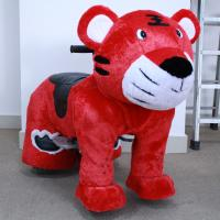 Buy cheap plush horse baby ride/electric toy rides with cute cartoon figuers from wholesalers