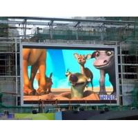 Buy cheap Custom Advertising Outdoor SMD PH5 LED Display With Aluminum Cabinet from wholesalers