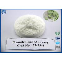 Wholesale Cas 53 39 4 Raw Powder Steroids 99% Purity Oxandrolone Anavar Pills from china suppliers