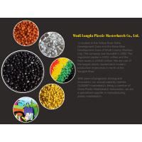 Buy cheap Film Grade Carbon Carbon Black N330/black Pigments/  Polypropylene fdy yarn charming masterbatch from wholesalers