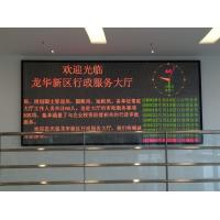 Buy cheap Programmable Scrolling Dual Color Red&Green LED Sign from wholesalers