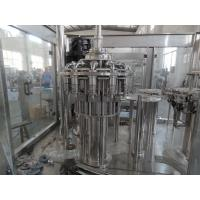 Wholesale Durable Flavored Water 3 In 1 Beverage Production Equipment 2200 X 2100 X 2200MM from china suppliers