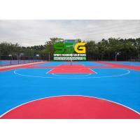 Buy cheap Construction project case - silicon PU sports court - Guangzhou University product