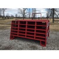 Buy cheap Metal stain steel  livestock horse cattle yard fence panel  for farm filed from wholesalers
