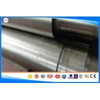 Buy cheap AISI4145H / SCM445 Steel Shaft , OD 80-1200 Mm Mechanical Alloy Steel Shaft from wholesalers