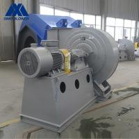 Buy cheap Industrial Impeller Mine Ventilate Centrifugal Blower Fan from wholesalers