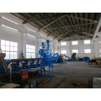 Wholesale Waste Tire Recycling Machine Rubber Powder Production Line Semi Automatic from china suppliers