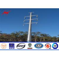 Buy cheap 20M 16KN 4mm thikcness Steel Utility Pole for electrical power line with white powder coating from wholesalers