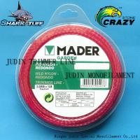 Buy cheap Twisted Trimmer Line from wholesalers