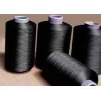 Wholesale Electric Conductive Polyester Yarn from china suppliers