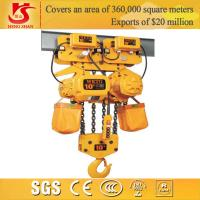 Buy cheap Electric lifting 10 ton chain hoist from wholesalers