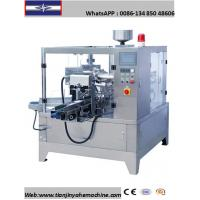 Stainless Steel Made Automatic Measuring-Cup Pouch Rotary Packing Machine Unit Manufactures