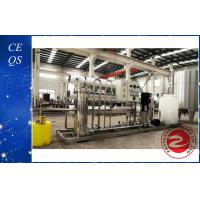 Buy cheap Ozone Generator Drinking Water Treatment Systems Purification Line from wholesalers