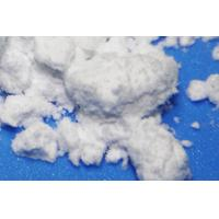 Wholesale Glass Making Potassium Carbonate Msds , 99% Pure Anhydrous Potassium Carbonate from china suppliers