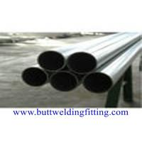 Buy cheap 16Cr25N S12550 Thick Wall Steel Tube Seamless Type 1mm - 40mm For Liquid from wholesalers