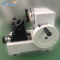 Buy cheap Safety Sliding Microtome Nanometer Materials And Smart LCD Display Systems VIC from wholesalers