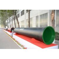 Buy cheap K9 PU Ductile Iron Pipe diameter from DN 80 mm to 2600mm from wholesalers