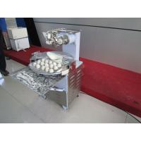 Buy cheap MP45-2 dough divide rounder machine for bakery from wholesalers
