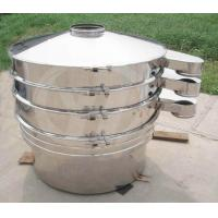 Buy cheap Ultrasonic Flour Electric Vibrating Sifter Screen Sieve 1 Year Warranty from wholesalers