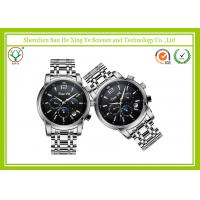 Buy cheap Outdoor Temperature Sport Gents Wrist Watches With 24 Second Hand from wholesalers