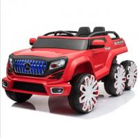 Buy cheap China Hot Sale Kids Electric Car Battery Powered Baby Ride On Toy Cars from wholesalers