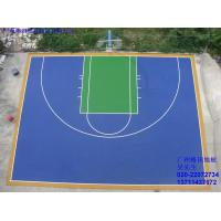 Buy cheap Recyclable Polypropylene Basketball Outdoor Flooring, Interlocking Sport Court Floor from wholesalers